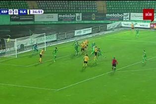 Карпаты - Александрия - 0:1. Видео гола Третьякова