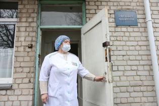У Харкові ізольовано 22 людини з підозрою на коронавірус