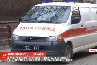 В Україні перевіряють шістьох осіб на коронавірус - МОЗ