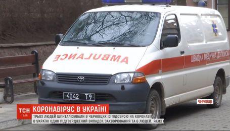 В Украине проверяют шестерых человек на коронавирус – Минздрав