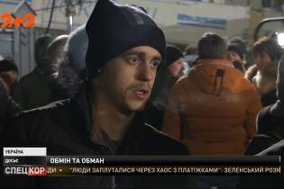 СБУ затримала Євгена Бражнікова за підозру у знущанні над побратимами