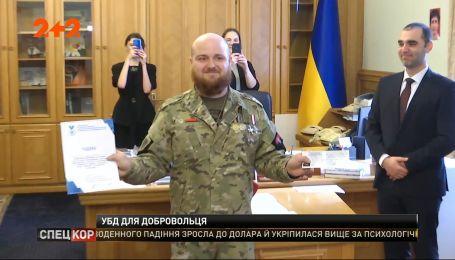 Українські добровольці отримали перші посвідчення учасників бойових дій