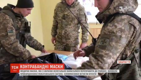 З України до Румунії намагалися переправити контрабандою медичні маски