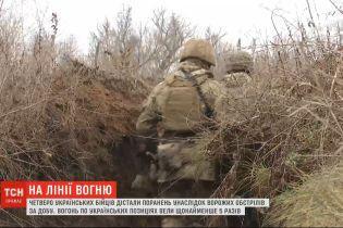Четверо українських бійців зазнали поранень унаслідок обстрілів бойовиків на фронті