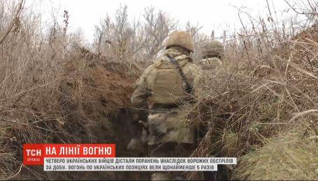 Четверо украинских бойцов получили ранения в результате обстрелов боевиков на фронте