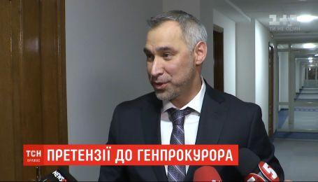 Генпрокурор Руслан Рябошапка назвал высказанные ему обвинения политическими