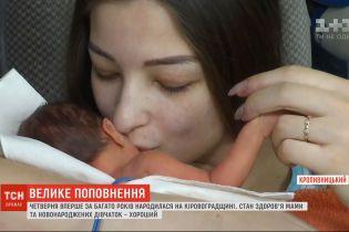 20-летняя жительница Кировоградской области родила сразу четырех девочек