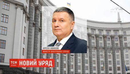 Кабмин Шмыгаля: кто стал новым министром и какие чиновники сохранили должности