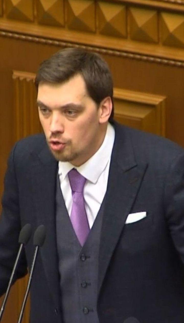 Правительство Гончарука проработало меньше всего за годы независимости Украины