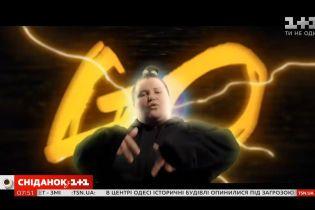 Вдохновилась историей украинской спортсменки: alyona alyona представила новую песню