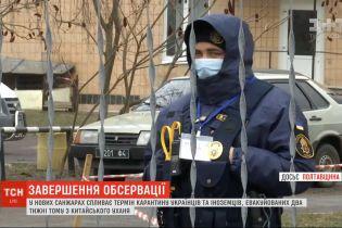 У Нових Санжарах спливає термін обсервації українців та іноземців