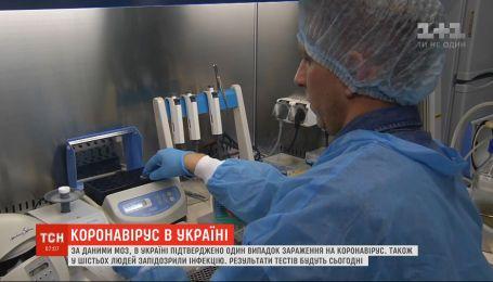 В Украине обнародуют результаты тестов на наличие коронавируса у шести подозреваемых