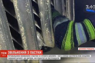 Рятувальники допомогли школяреві, чия нога застрягла між секціями батареї