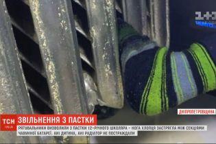 Спасатели помогли школьнику, чья нога застряла между секциями батареи