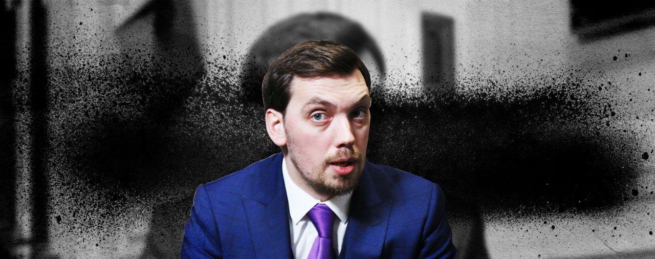 Плюси та мінуси уряду Гончарука: чого досяг перший Кабмін Зеленського за пів року роботи