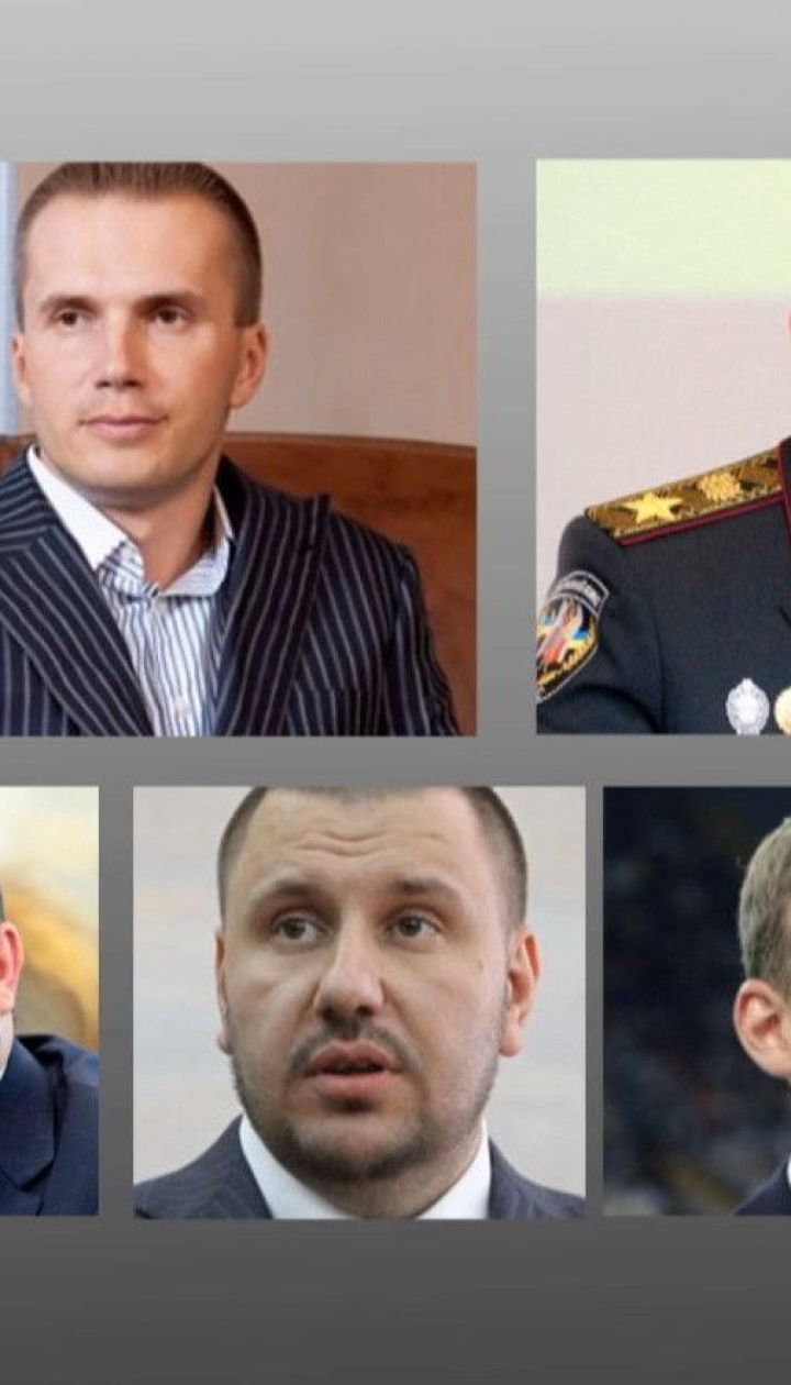 Европейский союз сокращает санкции против окружения Януковича
