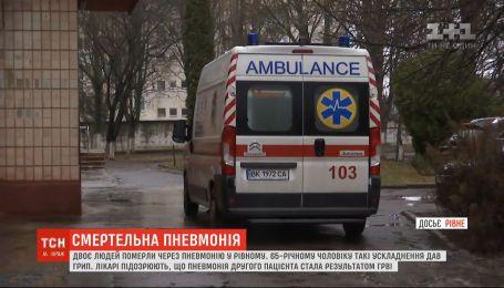Два человека умерли от осложнений гриппа и ОРВИ в Ровно