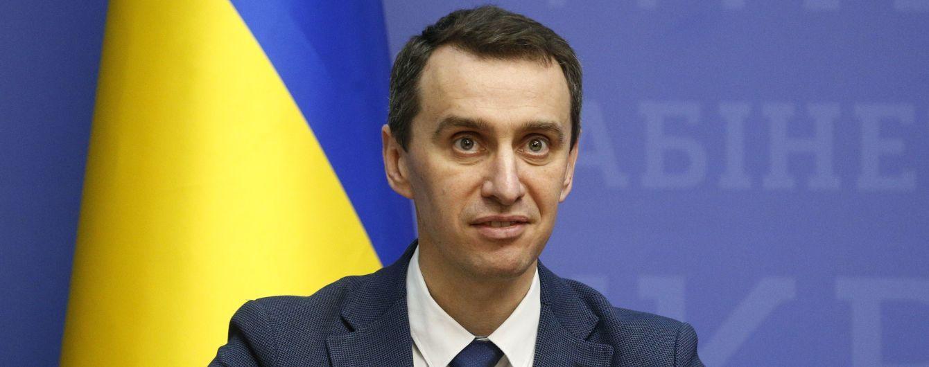 Ляшко пояснив, чому до кінця 2021 року в Україні не з'явиться платна вакцина від коронавірусу