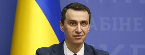 Ляшко заявив, що пожартував щодо намірів йти в президенти в 2029 році