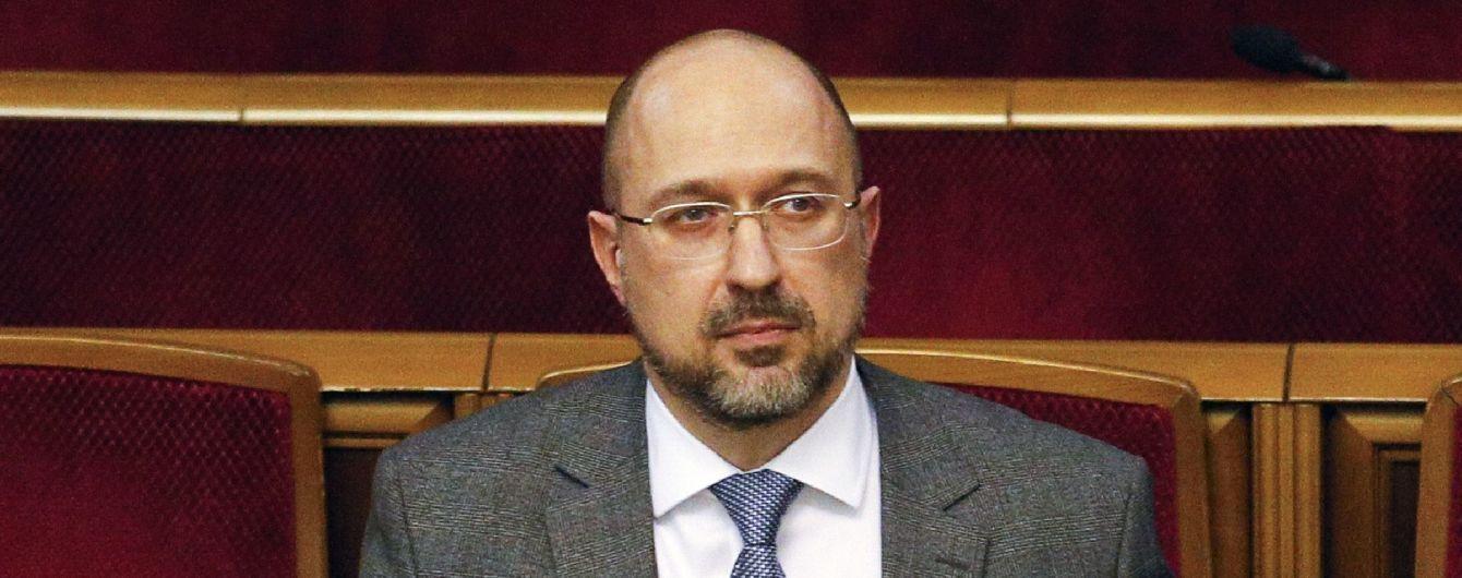 """""""Реалістичний до виконання"""": Шмигаль прокоментував ухвалення держбюджету-2021"""