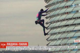 """""""Людина-павук"""" у Барселоні: чоловік заліз на верхівку 144-метрової башти"""