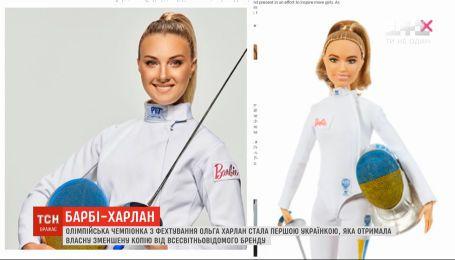 Ольга Харлан увійшла до 10-ки спорстменок, які отримали свої лялькові копії