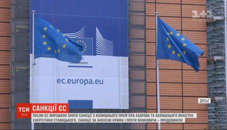 Европейский союз оставил санкции против Виктора Януковича и его соратников