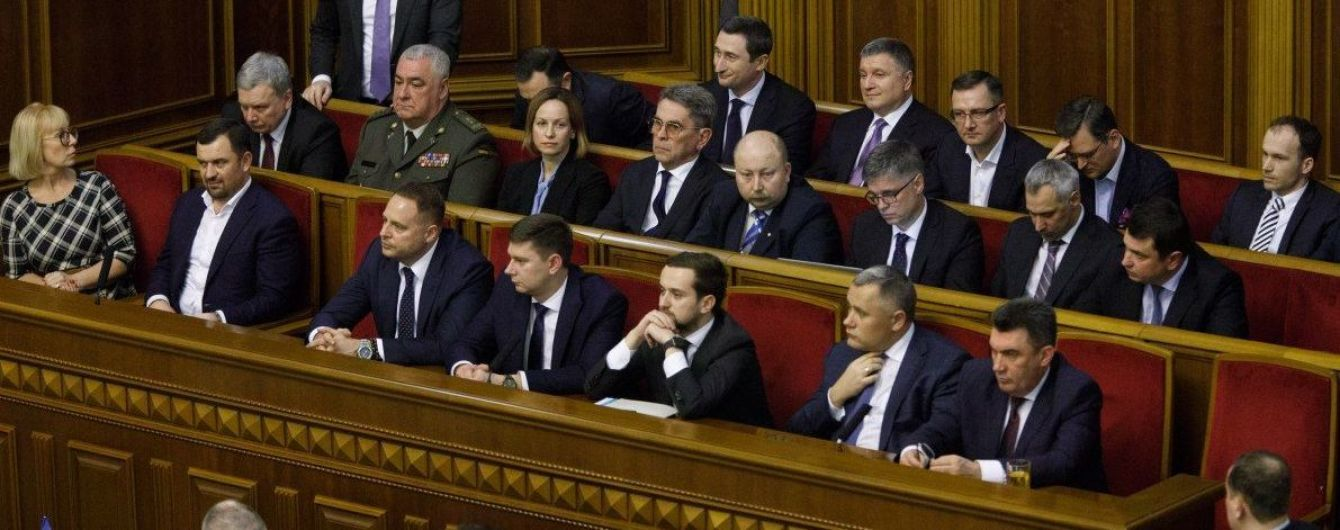 """От чиновников времен Януковича к стороннику Порошенко. Кто они, """"новые"""" лица правительства Шмыгаля"""