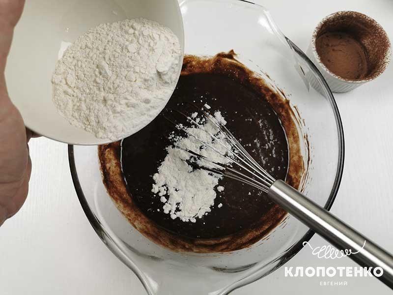 Шоколадний фондан, для блогів_4