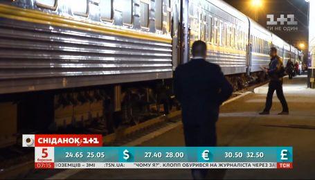 """В поездах """"Укрзализныци"""" появятся полицейские"""