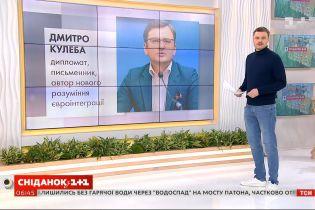 Что надо знать о членах нового Кабинета Министров Украины
