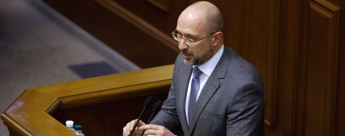 У Німеччині заявили про готовність працювати з новим прем'єром Шмигалем