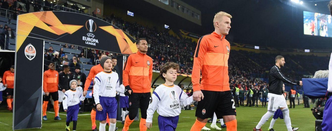 Лига Европы онлайн: результаты матчей 1/8 финала