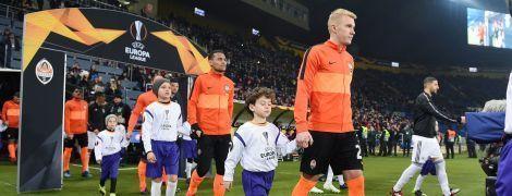 Лига Европы онлайн: календарь и результаты матчей 1/8 финала