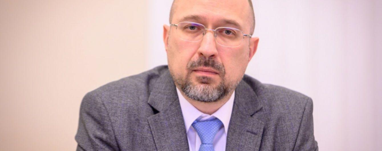 """Шмыгаль рассказал о плане """"Б"""" и возможном введении полного локдауна в Украине"""