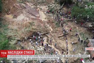Унаслідок зсуву ґрунту у Бразилії зникли близько 20 людей