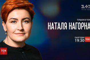 ТСН расскажет, почему на главном вокзале Украины происходит засилье криминала