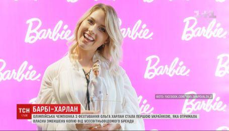 На честь української фехтувальниці Ольги Харлан створили ляльку Барбі