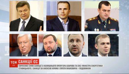 Евросоюз заморозил активы двух бывших чиновников времен президентства Януковича