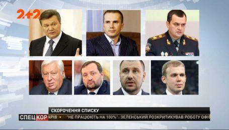 Мінус Азаров та Ставицький: ЄС викреслив із санкційного списку чиновників часів Януковича