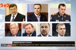 Минус Азаров и Ставицкий: ЕС вычеркнул из санкционного списка чиновников времен Януковича