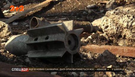Весеннее обострение: на Донбассе обстреливали из запрещенной крупнокалиберной артиллерии и минометов