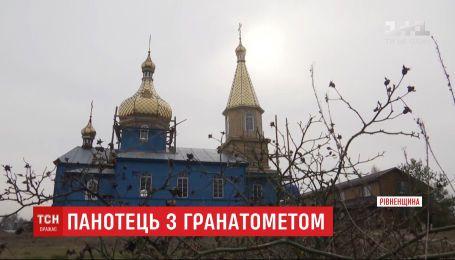 Священника, який нелегально торгував зброєю, викрили у Рівненській області