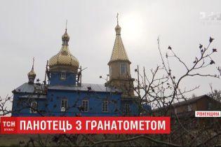 Священника, который нелегально торговал оружием, уличили в Ровенской области