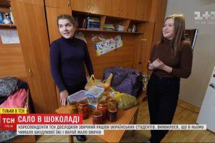 Сало в шоколаді: ТСН дослідила, як харчуються українські студенти