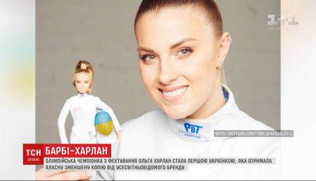 Унікальну ляльку Barbie створили на честь української спортсменки Ольги Харлан