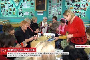 Бабушки в Ивано-Франковске овладевают профессией няни на специальных курсах
