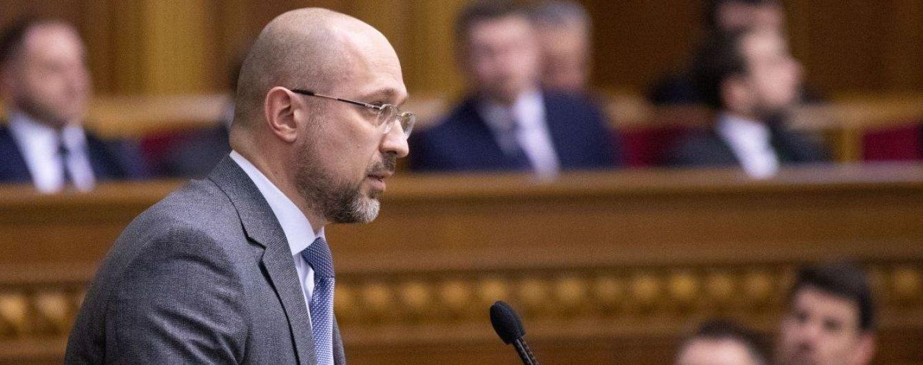 Уряд планує звільнити замміністра Немілостівого за водіння в нетверезому стані - Шмигаль