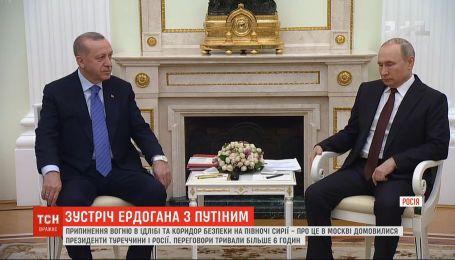 Путин и Эрдоган договорились о прекращении огня в Идлибе и коридоры безопасности