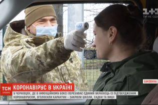 В Черновцах на неопределенное время объявили карантин